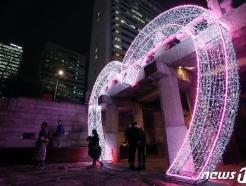[사진] '크리스마스에는 사랑을'