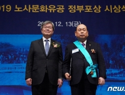 [사진] 이형집 케이엠피 회장, 노사문화유공 금탑 산업훈장