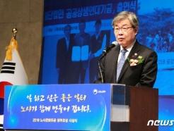 [사진] 인사말하는 이재갑 장관