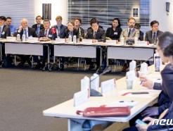 [사진] 조명래 장관, 제9차 한-덴마크 녹색성장동맹회의