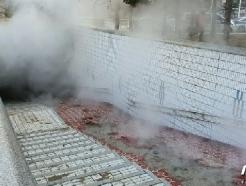 [사진] 성남 분당서 온수배관 파열 지하보도 침수…인명피해 없어