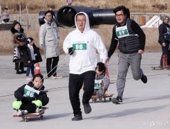 [사진]'아빠 달려!'