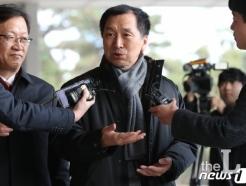 """김기현 전 울산시장 """"선거 의미 훼손한 사건·몸통 밝히는데 최선""""(상보)"""