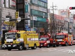 [사진] 인천공단소방서, 겨울철 화재 예방 소방차 퍼레이드 실시