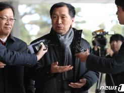 [사진] '하명수사' 주장 김기현 전 울산시장, 검찰 조사