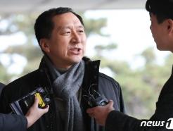 [사진] 김기현 전 울산시장, '靑 하명수사 의혹' 참고인 조사