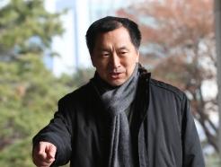[사진] 김기현 전 울산시장, 검찰 출석