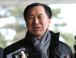 [사진] '하명수사' 주장 김기현 전 울산시장, 검찰 출석