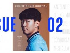 """손흥민, 챔피언스저널 신년호 표지모델… """"완벽 추구하는 선수"""""""