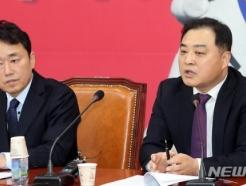 """한국당 """"4+1선거법, 위헌…비례대표에 투표한 표가 지역구에 영향"""""""
