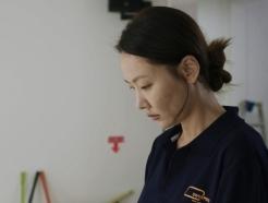 """'불행 포르노' 폭로한 배우 윤지혜 """"후회하지 않을 것"""""""