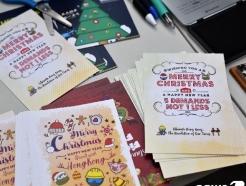 [사진] 홍콩 시위 수감자애게 전달할 크리스마스카드