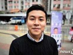 [사진] 홍콩 사태에 관심 촉구하는 조던 팽 구의원