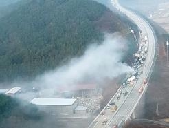 '블랙아이스' 고속도로 사상자 40명…미끄러질 때 대응법