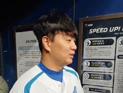 """'호쾌한 대포+MVP' 이영하 """"알루미늄 배트 덕? 나무였어도 갔다"""" [★인터뷰]"""