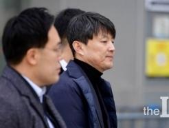 """'유재수 비위' 청와대 반박에 검찰 """"보도통제 중 일방적 주장"""""""