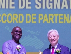 [사진] 국제청소년연합, 토고 정부와 국가발전계획 공동협정 체결