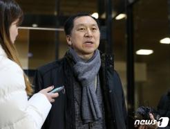 [사진] 검찰 조사 마친 김기현 전 시장