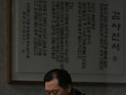 [사진] 검찰청사 나서는 김기현 전 울산시장