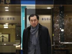 [사진] 김기현 전 시장 '검찰 조사 종료'