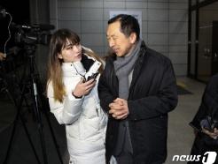 [사진] 조사 마친 김기현 전 시장