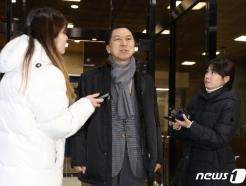 [사진] 참고인 신분으로 검찰 조사 마친 김기현 전 시장