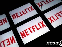 '해외' 집중한 넷플릭스…아태지역 수익 가장 크게 늘었다