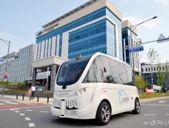 운전자 없는 자율주행 버스, 최초로 손님 태운다