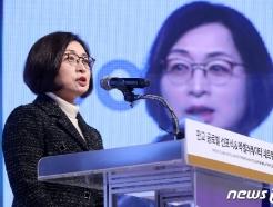 '조폭연루 의혹' 은수미 성남시장, <strong>SBS</strong> 상대 손배소 패소