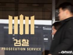 애경그룹 2세 채승석 사장 '프로포폴 투약혐의' 檢조사