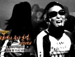 """'그알' 故김성재편 또 불방…법원 """"공익목적 없다""""(상보)"""