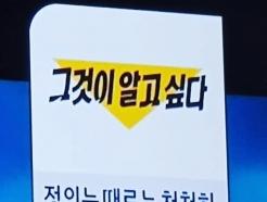 """김창렬 """"우리는 알고 싶다""""…'그알' 故 김성재 편 방송 촉구"""