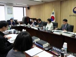 월성 1호기 '영구정지', 세 차례 회의 끝에 표결로 결정