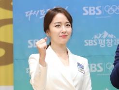 "<strong>SBS</strong> 측 ""박선영 아나운서 사직 의사 밝혀, 확정은 아냐"""
