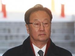 '인보사 의혹' 이우석 대표, 영장실질심사 출석