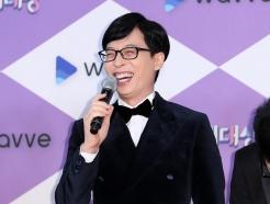 """'<strong>SBS</strong> 연예대상' 대상 유재석 """"받을 때 됐다""""(종합)"""