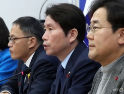 이인영 원내대표 기자간담회