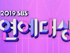 """""""대상? 줘도 안받는다"""" <strong>SBS</strong> 연예대상 화제의 발언들"""