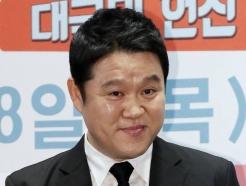 """김구라, 박나래 '한숨 논란'에…""""예능 리액션일 뿐"""""""
