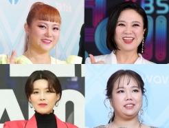 """박나래·김숙·장도연, 이제야 빛 본 여성 연예인들 """"25년 걸렸다"""""""