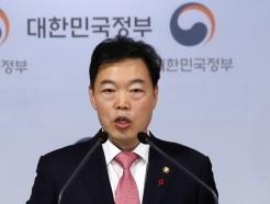 신년 특사 단행...이광재·곽노현·한상균 포함
