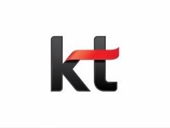 """황창규 <strong>KT</strong> 회장 """"5G 기반 AI 전문기업으로 글로벌 1등 그룹 될 것"""""""