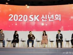 """신년사 뺀 <strong>SK</strong> 파격 신년회, """"이해관계자 목소리 담았다"""""""