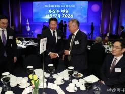 재계 2020 화두는 '미래개척·도전·상생'