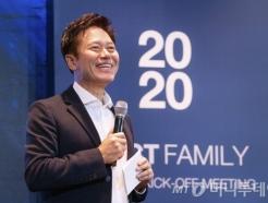 통신3社 CEO 신년 메시지…'AI와DT로 업무 확 바꾼다'