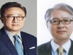 """""""10년 먹거리 찾는다""""..CEO 서밋 된 CES"""