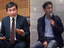 """진중권 """"이종걸, 文 재신임이 박정희 유신이라더니…떵떵"""""""