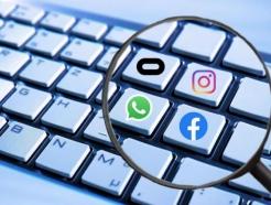 페이스북·애플·트위터…F·A·T의 라스베이거스 공습
