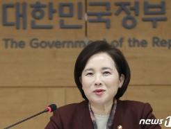 유은혜, 학생선수 온라인 학습시스템 '이-스쿨 성과발표회' 참석