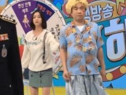 """'폭행 논란' 최영수, BJ 활동 재개했다 또 삭제…""""무서워"""""""